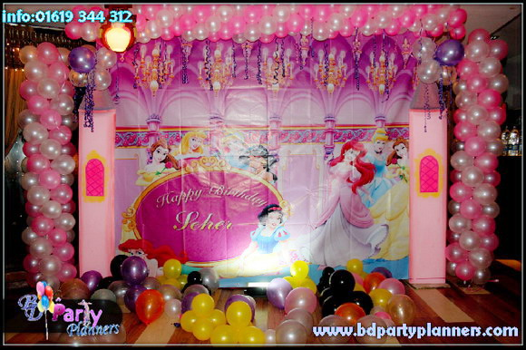 Birthday balloon decor for Balloon decoration for stage